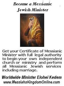 Messianic Jewish Congregations Directory | Answers in Torah