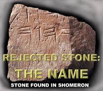 StoneName
