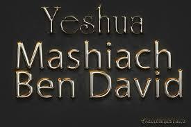 yeshuabendavid