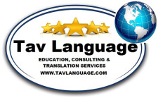 Tav Language Fast reliable translation