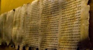 Dead Sea Scrolls Old testament Reliable